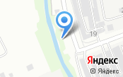 Автосервис на ул. Генерала Хрулёва