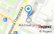Ветпром