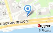 ОРТО-С