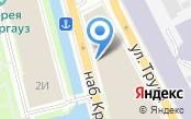 Интернациональный клуб друзей морского музея им. Петра Великого