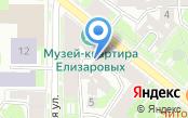 Общественная приемная депутата Законодательного собрания Макарова В.С.