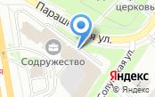 Арсенал ПТВ