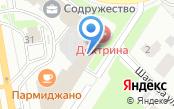 Компания МЕГАТУЛС