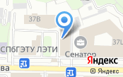Управление Пенсионного фонда РФ в Петроградском районе