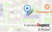 Центр для детей сирот и детей, оставшихся без попечения родителей №14 Петроградского района