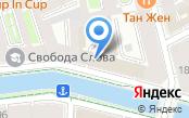 Отряд мобильный особого назначения, ГУ МВД РФ по г. Санкт-Петербургу и Ленинградской области