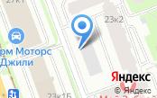 Ультра Тур Экспресс
