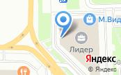 АРГОС УЧЕТ