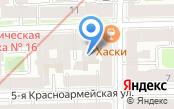 Центр социальной помощи семье и детям Адмиралтейского района г. Санкт-Петербурга