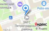 ЗАГС Петроградского района