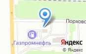 Автомойка на Пулковском шоссе