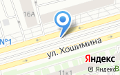 Автостоянка на ул. Хошимина