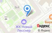 С-АВТ