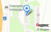 Ленинград Авто