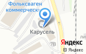 РОСТ-ОРГ
