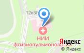 Детский пульмонологический центр, ФГБУ