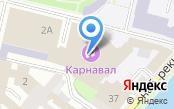 Александринский