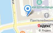 Налог-Сервис, ФКУ