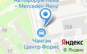 Автофорум