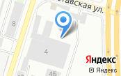 СЕРВИС 555 Субару