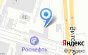 Автосервис на ул. Кондратенко