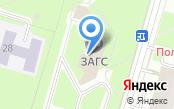 ЗАГС Выборгского района
