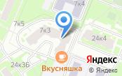 НОРДЭПОКС