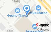 AlarmStore.ru