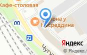 Магазин автозапчастей на Чугунной