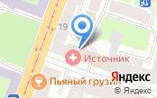 Санкт-Петербургская городская дезинфекционная станция
