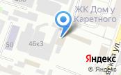 СТО Стайер Днепропетровская