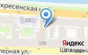 Центральный государственный архив литературы и искусства г. Санкт-Петербурга