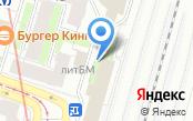 Санкт-Петербург-Финляндский линейный отдел МВД РФ на транспорте