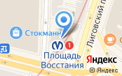 Молотокмаркет