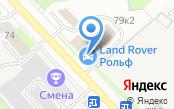 РОЛЬФ Jaguar Land Rover
