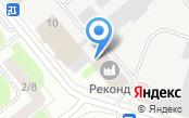 Оптово-розничный магазин подшипников