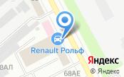 Рольф Автопрайм Рено