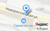 Торгово-сервисный центр автостекол