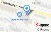 Новороссийское