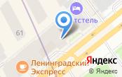 Магазин автозапчастей для корейских автомобилей на ул. Салова