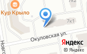 Парикмахерская на Окуловской