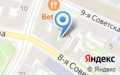 Автомойка на Советской 8-ой