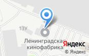 Ленинградская кинофабрика