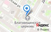 Центральный государственный архив научно-технической документации г. Санкт-Петербурга