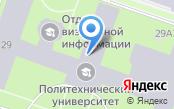 Профсоюзная организация студентов и аспирантов СПбПУ Петра Великого