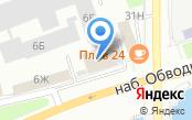 Икс-Авто