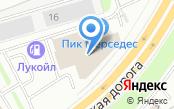 Гамма Моторс