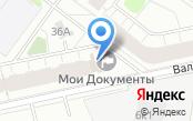 Многофункциональный центр предоставления государственных услуг Пушкинского района