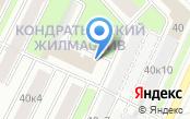 Мелиоративная система Санкт-Петербурга, ГКУ