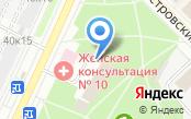 Отделение по делам несовершеннолетних Калининского района
